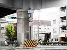 大橋一丁目の交差点